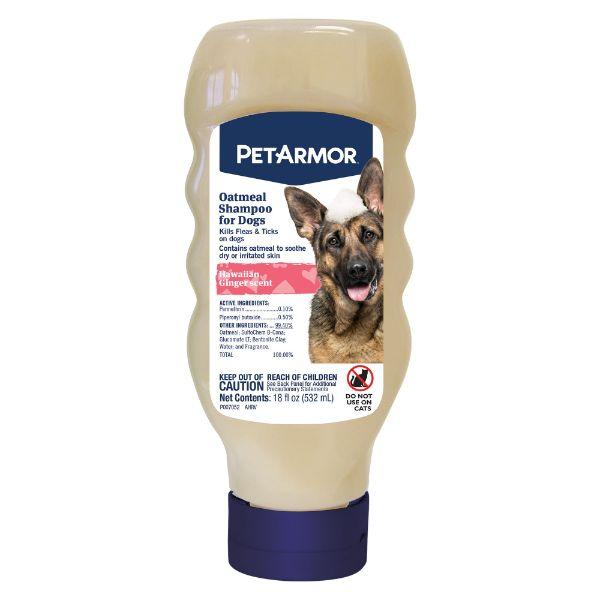 Продукти за паразити - Ветеринарна аптека Санивет, Велико Търново 4