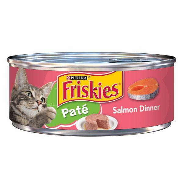 Продукти за хранене, котки - Ветеринарна аптека Санивет, Велико Търново 2